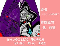 Miturugiasu_ed